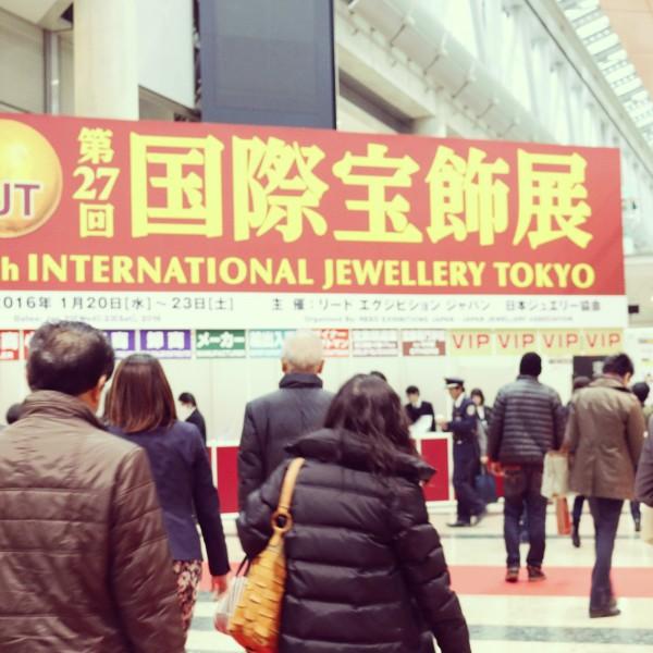 IJT 国際宝飾展レポート【前編】