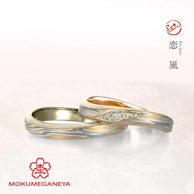 rings_2 (3)