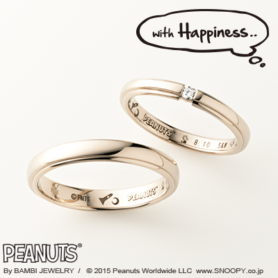 rings_mr010