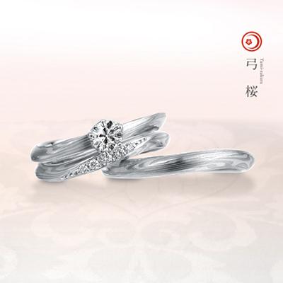 rings_6