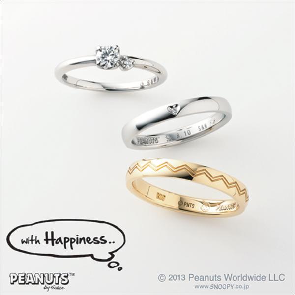 『PEANUTS』とのコラボレーションライン♡『with Happiness..』
