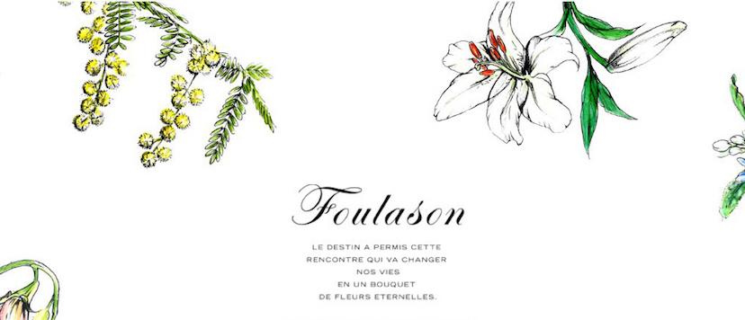Foulason_こだわり01