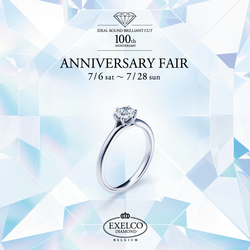 エクセルコ ダイヤモンド ヒルトン福岡シーホーク店_【EXELCO DIAMOND】新着フェア情報更新しました