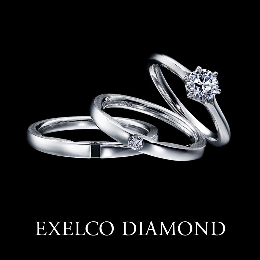 エクセルコ ダイヤモンド 広島店_【EXELCO DIAMOND】「シークレットキャンペーン」10/20(sun)まで