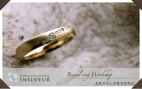 Jewellery Studio INSINYUR