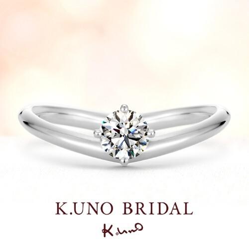 リフォーム婚約指輪