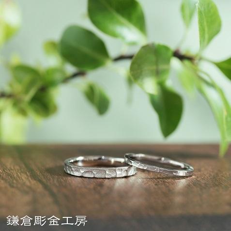 結婚指輪 3