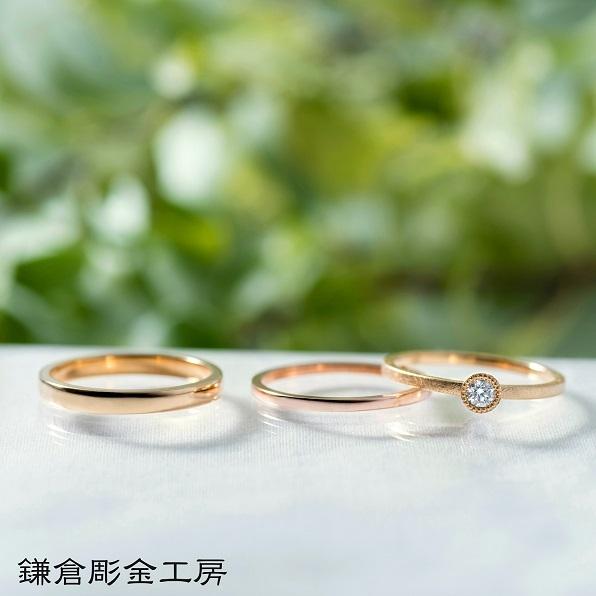 セット指輪 4