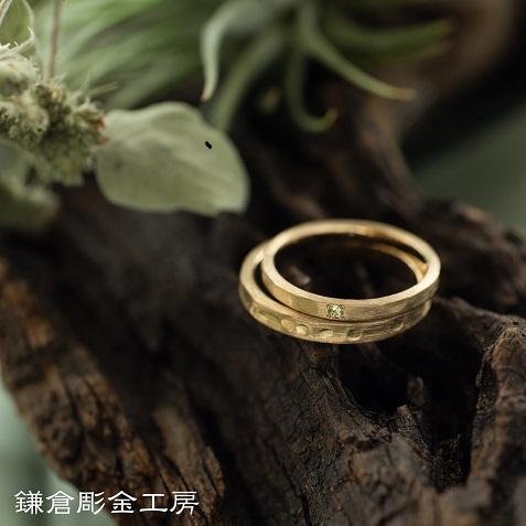 結婚指輪 8
