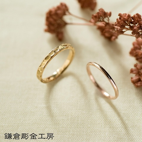 結婚指輪 13