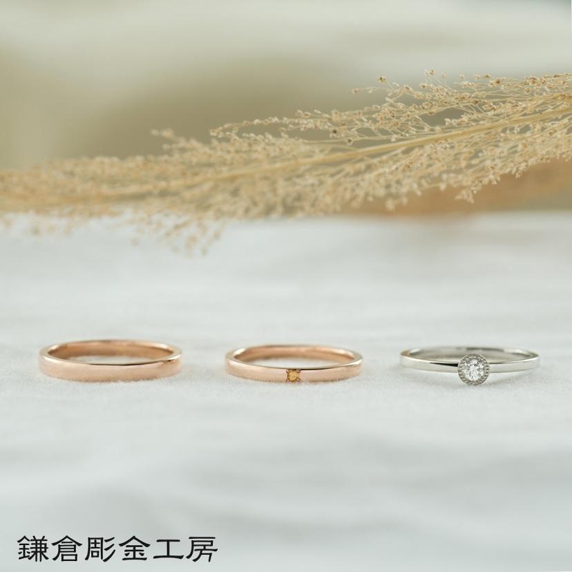 セット指輪 16