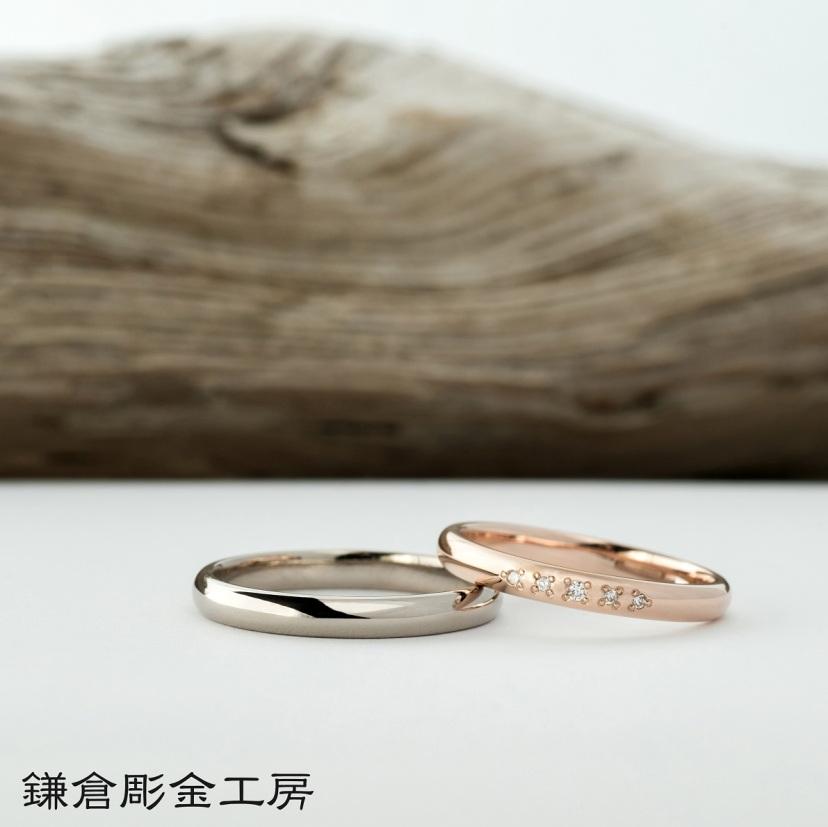 結婚指輪 12