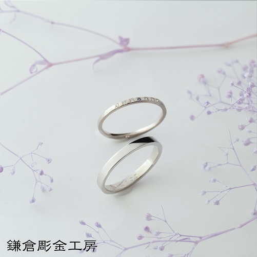 結婚指輪 5