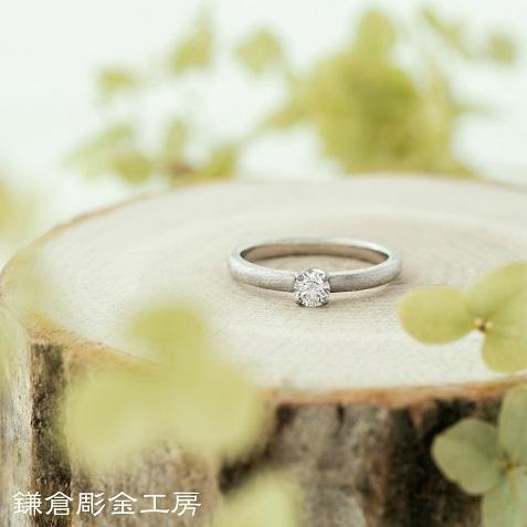 婚約指輪 12