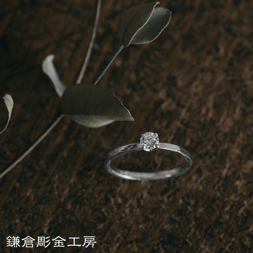 婚約指輪 11
