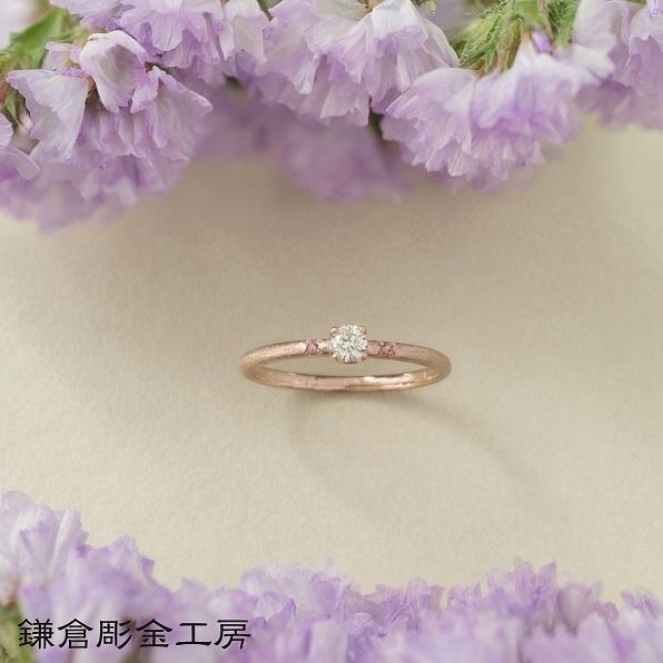 婚約指輪 9
