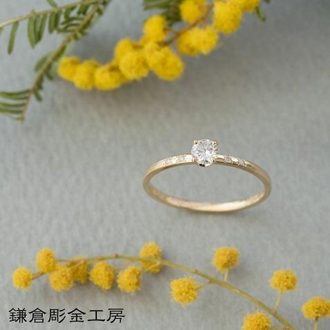 婚約指輪 8