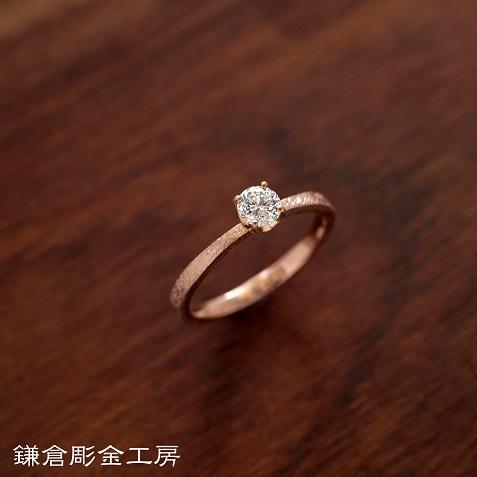 婚約指輪 1