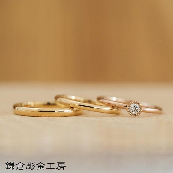 セット指輪 15