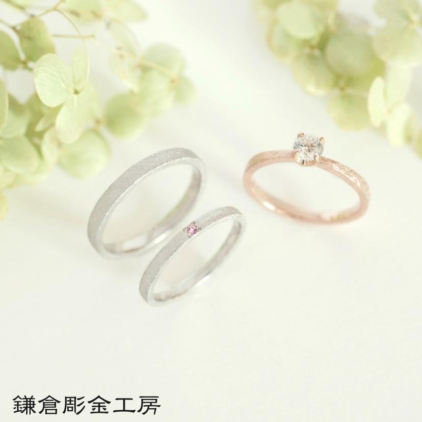 セット指輪 1