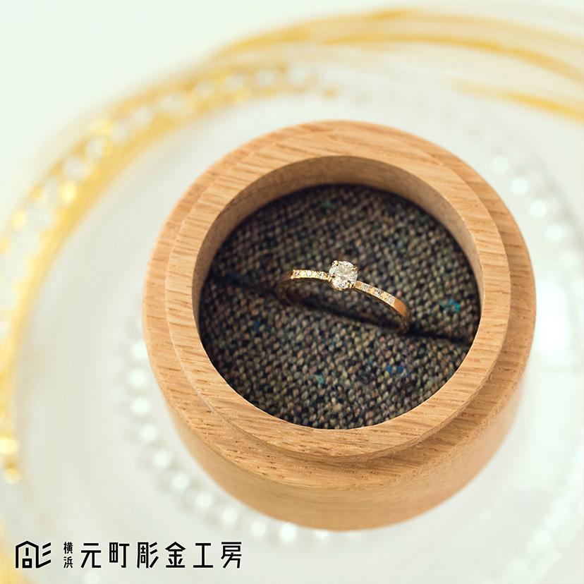 【想いを込める婚約指輪①】