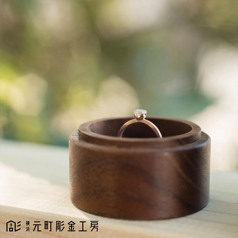 【想いを込める婚約指輪③】