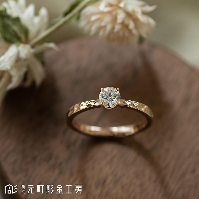 【想いを込める婚約指輪④】