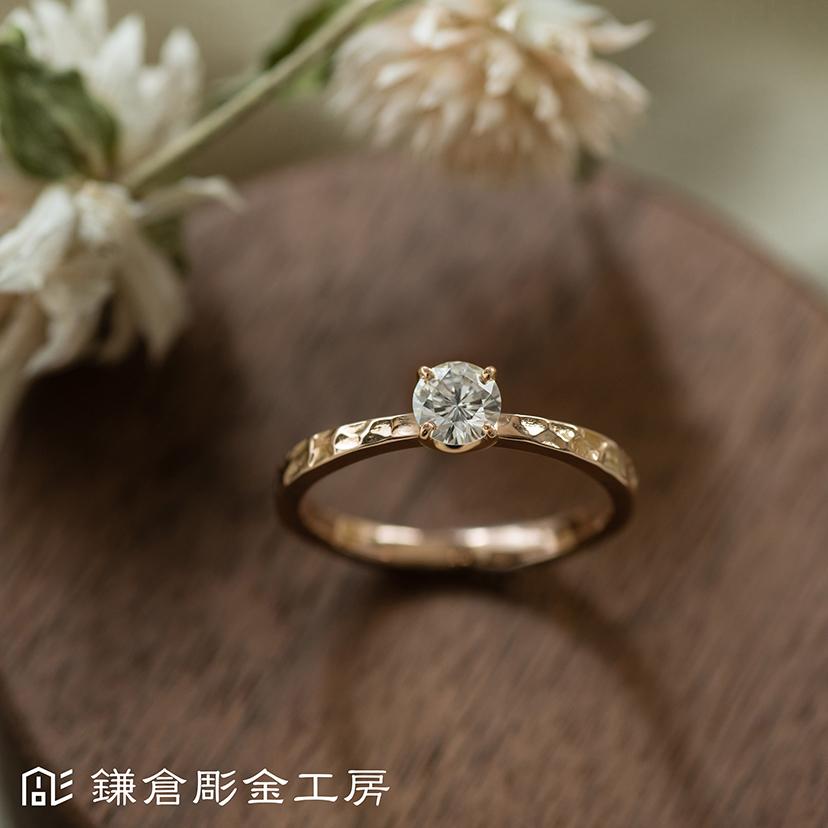 【想いを込める婚約指輪⑤】