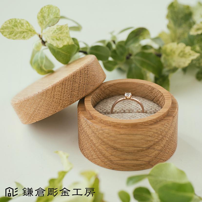【想いを込める婚約指輪⑦】