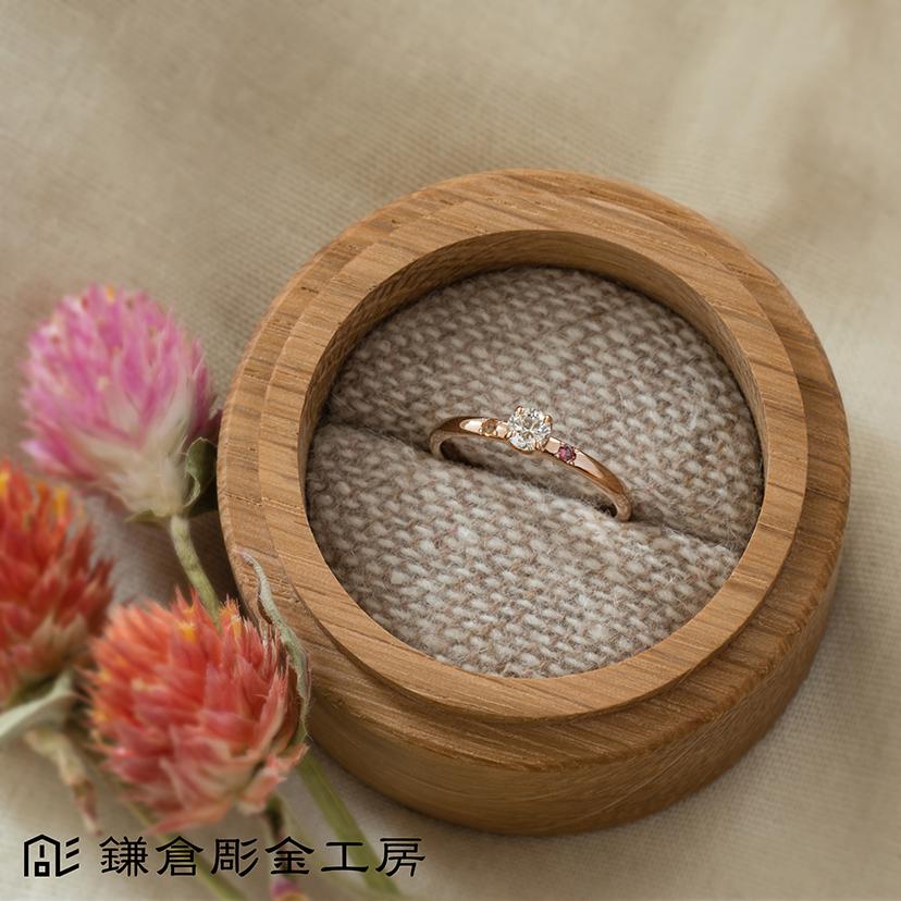 【想いを込める婚約指輪⑧】