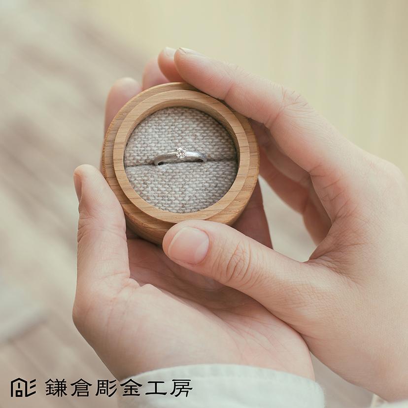 【想いを込める婚約指輪⑩】