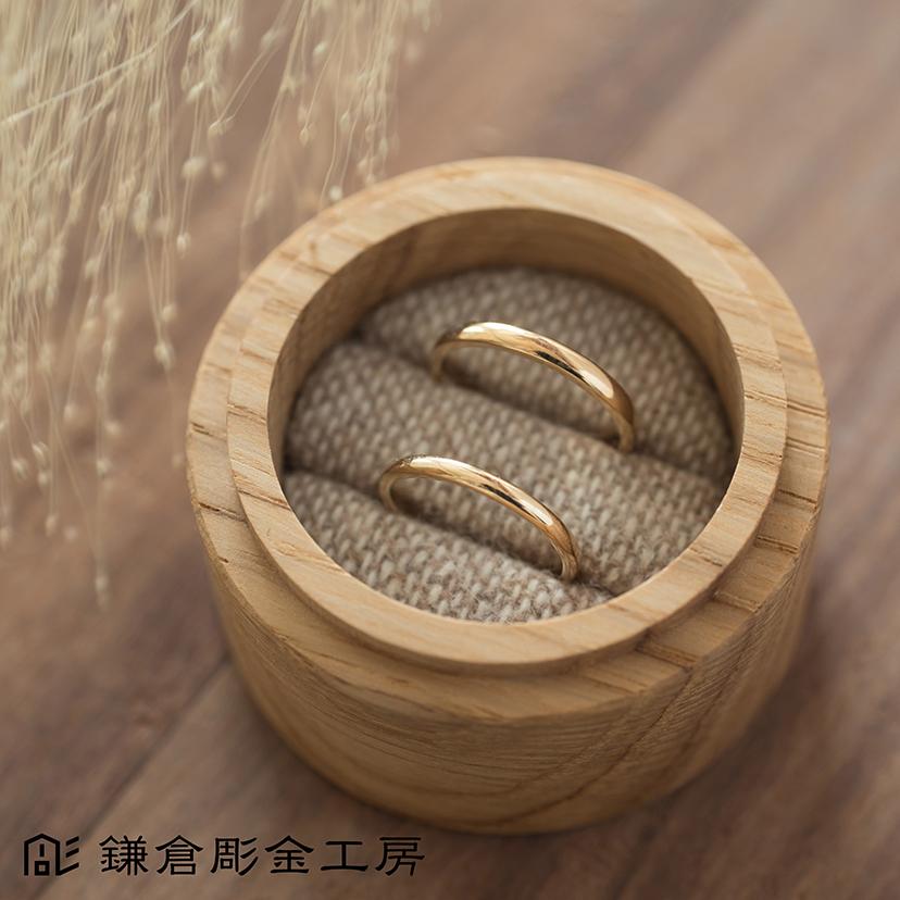 【ふたりでつくる 結婚指輪②】
