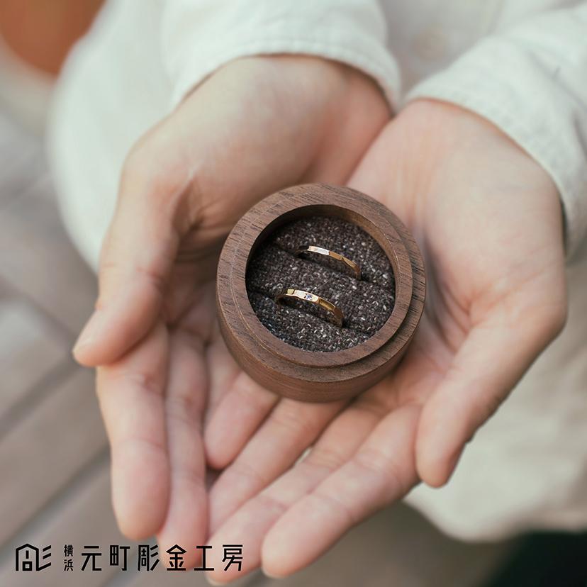 【ふたりでつくる 結婚指輪③】