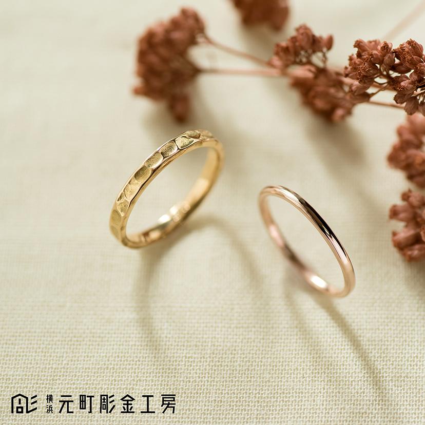 【ふたりでつくる 結婚指輪⑦】