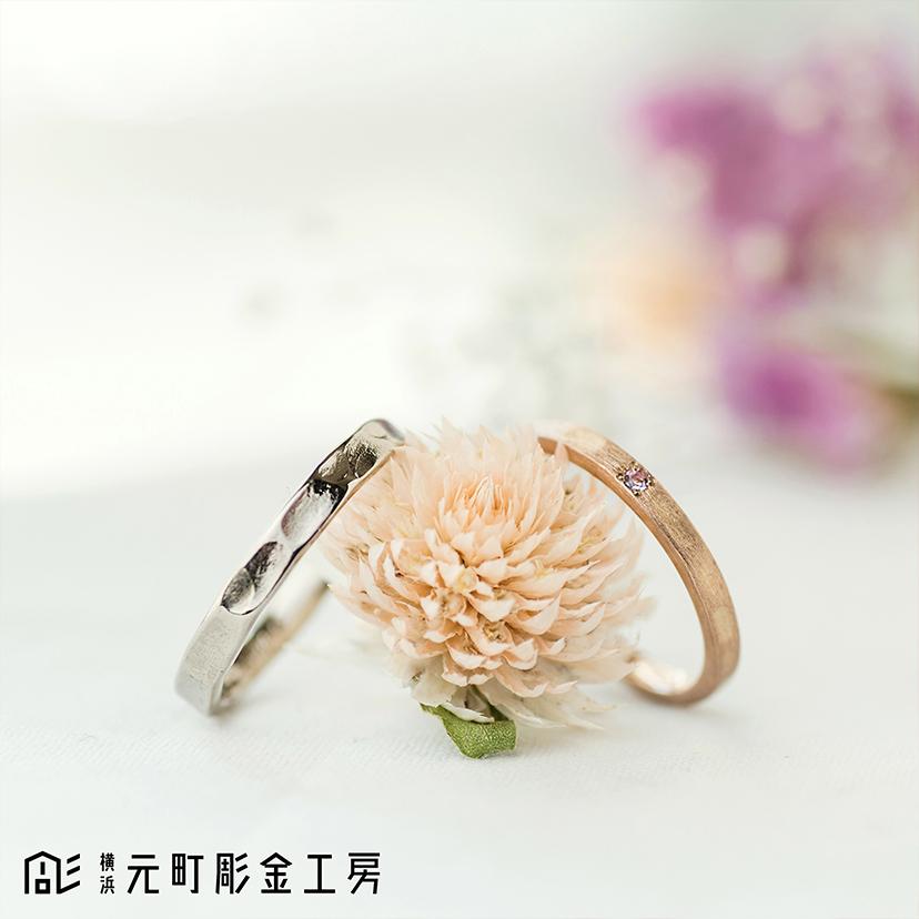 【ふたりでつくる 結婚指輪⑩】