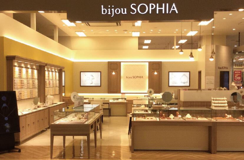 bijou SOPHIA ゆめタウン行橋店(フェスタリア ビジュソフィア)