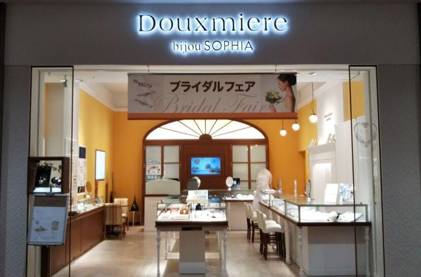 bijou SOPHIA ららぽーと和泉店(フェスタリア ビジュソフィア)