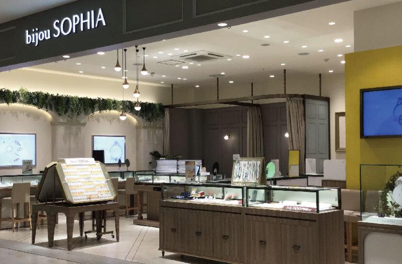 bijou SOPHIA ららぽーと新三郷店(フェスタリア ビジュソフィア)