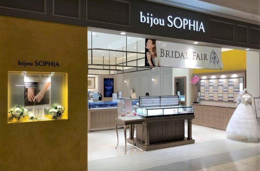 bijou SOPHIA ららぽーと横浜店(フェスタリア ビジュソフィア)