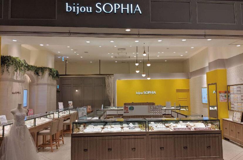 bijou SOPHIA ららぽーと海老名店(フェスタリア ビジュソフィア)