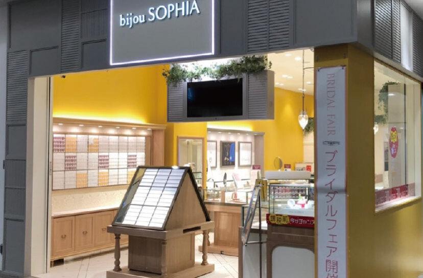 bijou SOPHIA ららぽーと立川立飛店(フェスタリア ビジュソフィア)