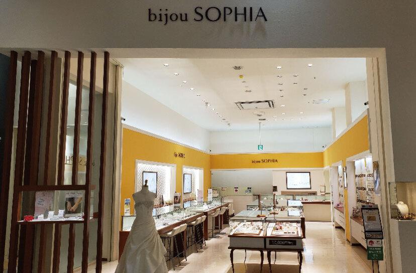bijou SOPHIA イオンモール熊本店(フェスタリア ビジュソフィア)