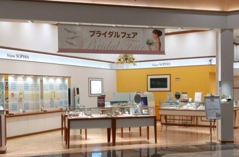 bijou SOPHIA イオンモール福岡店(フェスタリア ビジュソフィア)