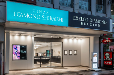 エクセルコ ダイヤモンド 長野店