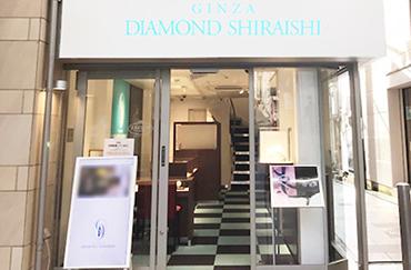 銀座ダイヤモンドシライシ 奈良店