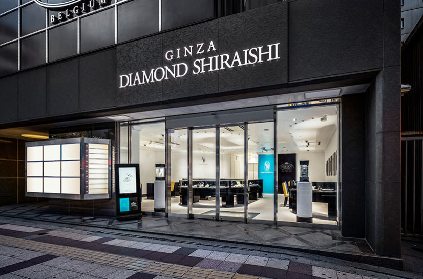 銀座ダイヤモンドシライシ 大阪店