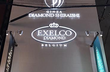 エクセルコ ダイヤモンド 心斎橋店
