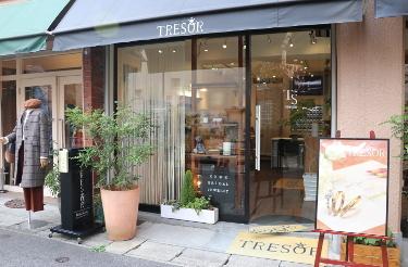 TRESOR 神戸本店_3