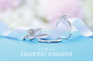 銀座ダイヤモンドシライシ  ヒルトン福岡シーホーク店
