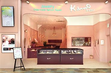 K.UNO クロスモール豊川店 DIY(指輪の手作り)対応店